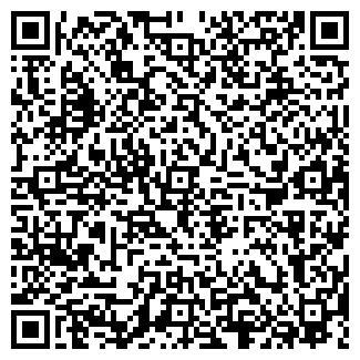 QR-код с контактной информацией организации ООО БУРТЕХСНАБ
