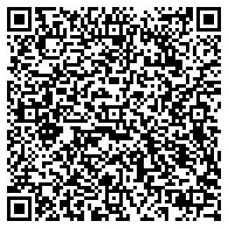 QR-код с контактной информацией организации ООО ЗЕРНОВИК-97
