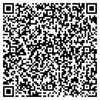 QR-код с контактной информацией организации ООО ИСИДА