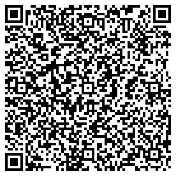QR-код с контактной информацией организации ООО ПОВОЛЖСКИЙ РЕГИОН