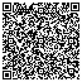 QR-код с контактной информацией организации ЭКСПО-МЕД