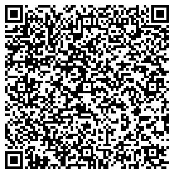 QR-код с контактной информацией организации ВОЛГА- FASHION, ООО