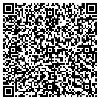 QR-код с контактной информацией организации ИМПЕКО