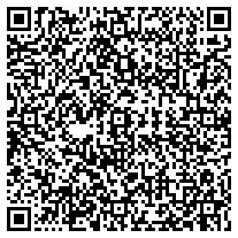 QR-код с контактной информацией организации КОНКОРД-ХОЛДИНГ, АОЗТ