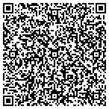 QR-код с контактной информацией организации РЕГИОН 63 ГРУППА КОМПАНИЙ