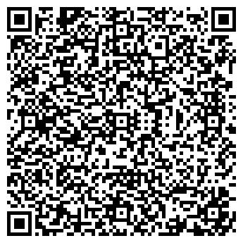QR-код с контактной информацией организации ФЛОРЕНЦИЯ, ООО