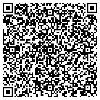 QR-код с контактной информацией организации АРМАДИЛЛО БИЗНЕС ПОСЫЛКА