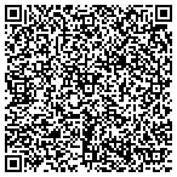 QR-код с контактной информацией организации ООО КУРЬЕРСКАЯ СЛУЖБА ДОСТАВКИ