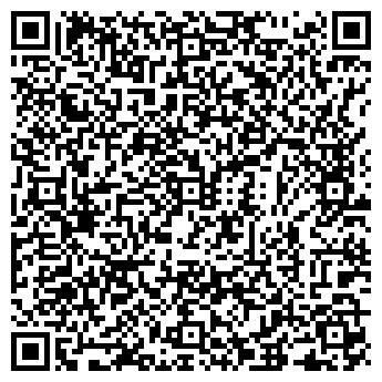 QR-код с контактной информацией организации КЕНГУРУ-КУРЬЕР