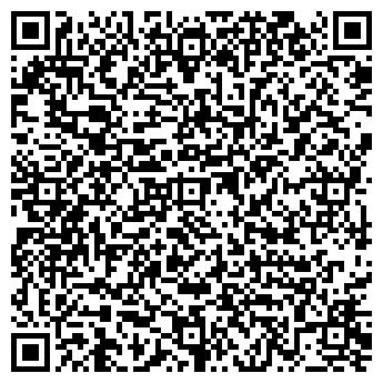 QR-код с контактной информацией организации КУРЬЕР-СЕРВИС САМАРА
