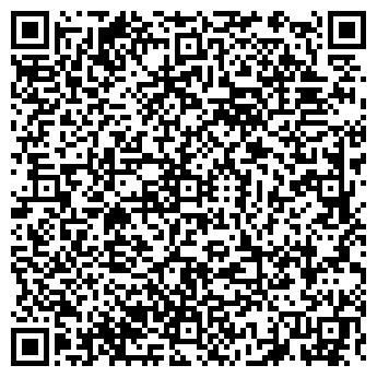QR-код с контактной информацией организации САМАРА-КУРЬЕР, ООО