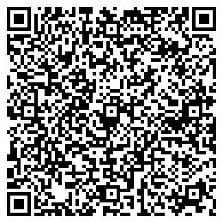 QR-код с контактной информацией организации АРЕС