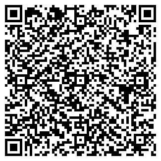 QR-код с контактной информацией организации КОНКРЕТ