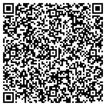 QR-код с контактной информацией организации САМАРА - ДЕЛОВОЙ МИР, ООО