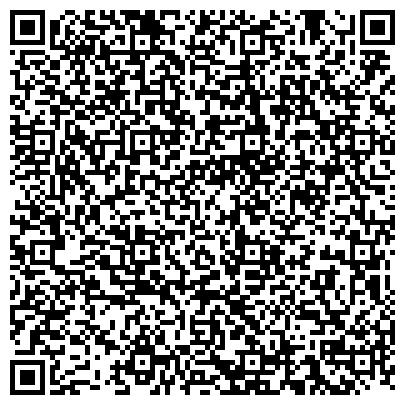 QR-код с контактной информацией организации СЕМЬЯ ГОРОДСКОЙ ЦЕНТР СОЦИАЛЬНОЙ ПОМОЩИ СЕМЬЕ И ДЕТЯМ КРАСНОГЛИНСКОГО РАЙОНА Г. САМАРЫ