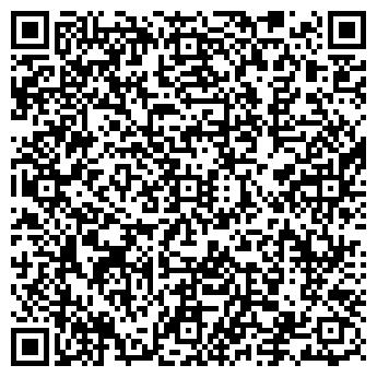QR-код с контактной информацией организации САМАРСКИЙ ДЭНАС ЦЕНТР