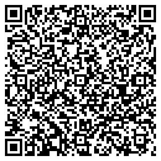 QR-код с контактной информацией организации ООО ЦЕНТУРИОН