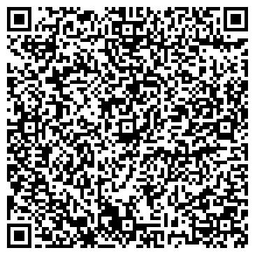 QR-код с контактной информацией организации СЧАСТЛИВЫЙ СЛУЧАЙ МЕЖДУНАРОДНЫЙ КЛУБ ЗНАКОМСТВ
