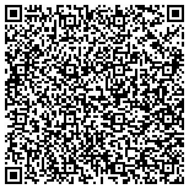 QR-код с контактной информацией организации КОСТАНАЙСКИЙ СЕЛЬСКОХОЗЯЙСТВЕННЫЙ КОЛЛЕДЖ