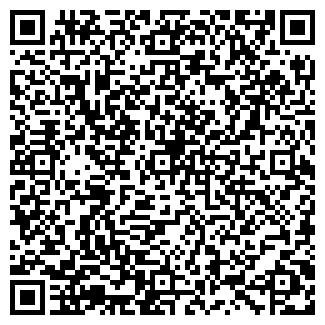 QR-код с контактной информацией организации ФАРТУНА