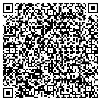 QR-код с контактной информацией организации БЭБИ ЛАЙФ, ООО