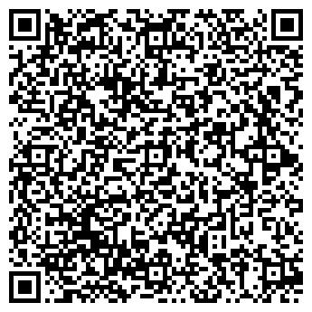 QR-код с контактной информацией организации ВИ. ЭС. ЭЛЬ., ООО