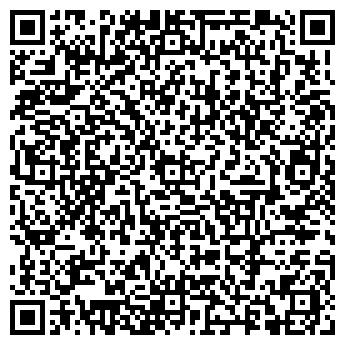 QR-код с контактной информацией организации МЕРИ ПОППИНС СТУДИЯ