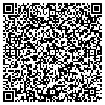 QR-код с контактной информацией организации СОЛНЕЧНЫЙ ДОМ