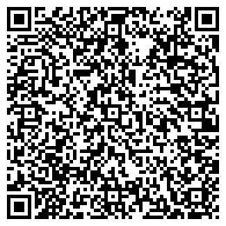 QR-код с контактной информацией организации АГРОПОИСК, ООО