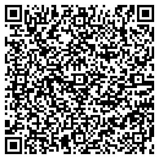 QR-код с контактной информацией организации ЛЕГЕНДА ГОР