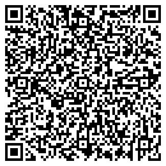 QR-код с контактной информацией организации ЧИСТКА ДЫМОХОДА, ПЕЧИ