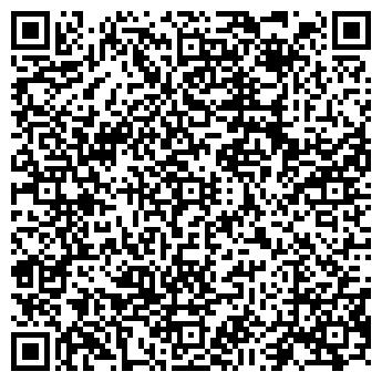 QR-код с контактной информацией организации ВОЛЖСКОГО РАЙОНА ОТДЕЛ