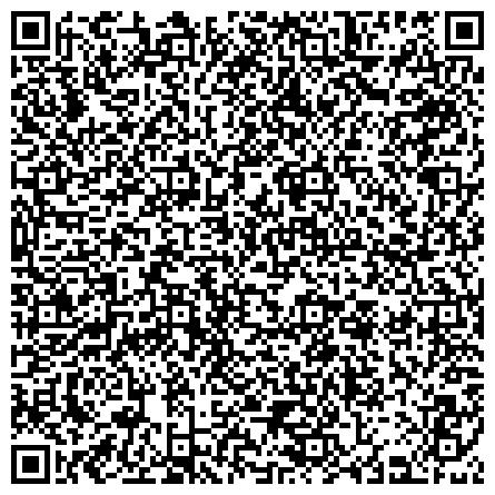 QR-код с контактной информацией организации КУЙБЫШЕВСКОГО РАЙОНА ОТДЕЛ