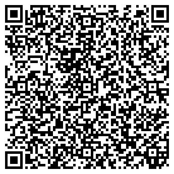 QR-код с контактной информацией организации САМОЙЛОВСКОГО РАЙОНА