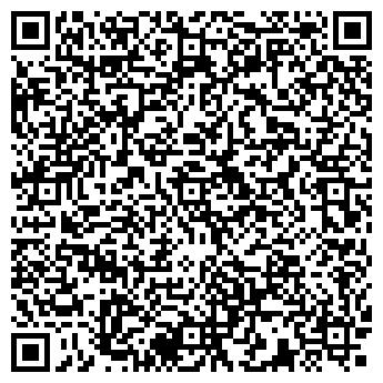 QR-код с контактной информацией организации ИСТЭКСПРЕСС