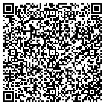 QR-код с контактной информацией организации № 1 САМОЙЛОВСКОГО РАЙОНА