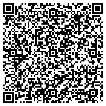 QR-код с контактной информацией организации САМОЙЛОВСКИЙ РАЙОН