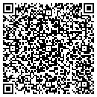 QR-код с контактной информацией организации САРАКТАШ РКЦ