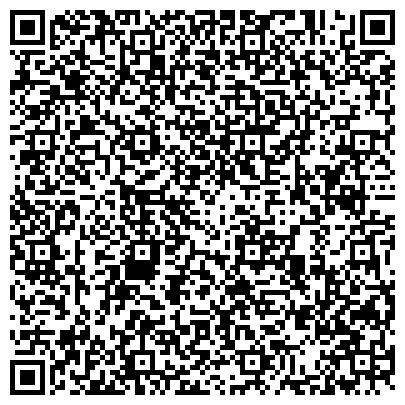 QR-код с контактной информацией организации СБЕРБАНК РОССИИ САРАКТАШСКОЕ ОТДЕЛЕНИЕ № 4232/15 ОПЕРАЦИОННАЯ КАССА