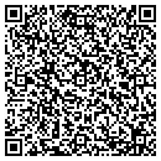 QR-код с контактной информацией организации ООО САРКОО