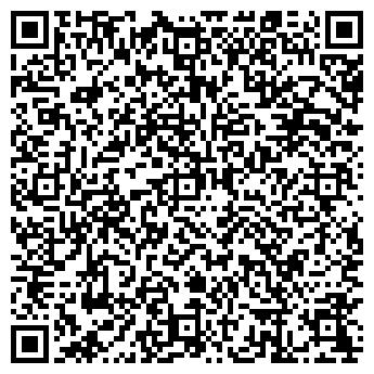 QR-код с контактной информацией организации КОМПЛЕК КЫРМАН ТОО