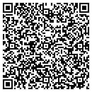 QR-код с контактной информацией организации ООО ЭКСПОЛИДЕР