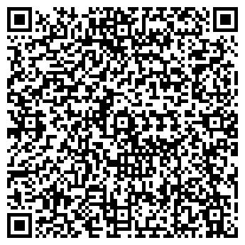 QR-код с контактной информацией организации ПОЛИКЛИНИКА АО ЭГЗ