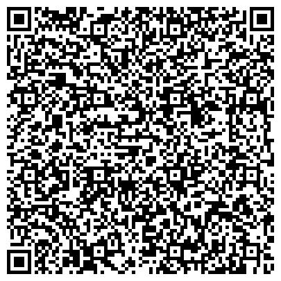 QR-код с контактной информацией организации СЕВЕРО-ЗАПАДНЫЙ НАУЧНО-ПРОИЗВОДСТВЕННЫЙ ЦЕНТР СЕЛЬСКОГО ХОЗЯЙСТВА
