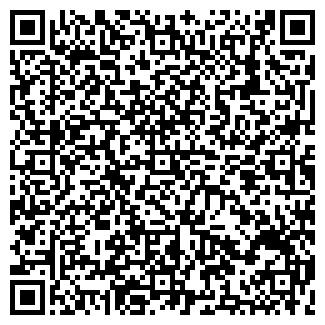 QR-код с контактной информацией организации БОНУ-С, ООО
