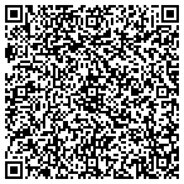 QR-код с контактной информацией организации КРИСТА ПЛЮС