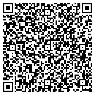 QR-код с контактной информацией организации ПЛАТА-С, ООО