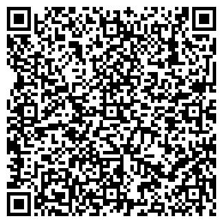 QR-код с контактной информацией организации САЛАРИ, ООО