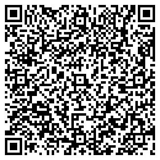 QR-код с контактной информацией организации D.A. STUDIO