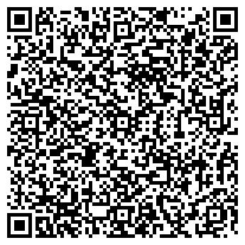 QR-код с контактной информацией организации ВЕНДЭКС-ВОЛГА, ООО